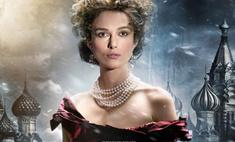 «Анна Каренина» выходит на экраны: первые постеры