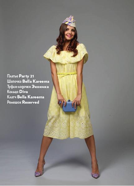 Модная одежда летом 2015 аксессуары, Кольцо торговый центр фото