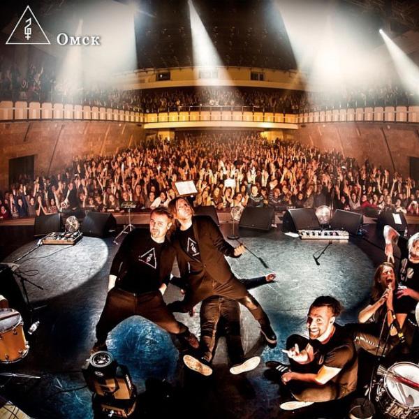 Омск, концерты звезд, «Би-2»