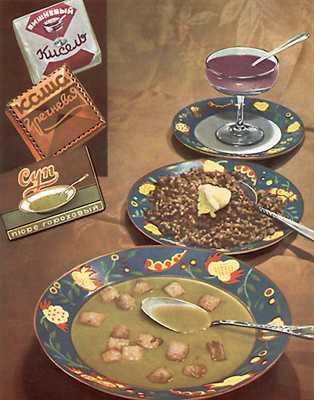 Книга о вкусной здоровой пище