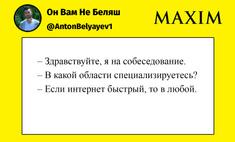 шутки четверга армянская экономика