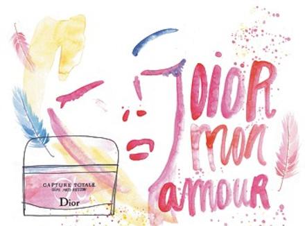 Крем Capture Totale Multi-Perfection Creme, Dior