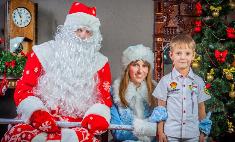 Сказка к нам приходит: выбирай Деда Мороза и Снегурочку!