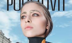 Внучка Ротару стала лицом украинского бренда