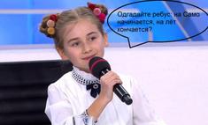 Лучшие шутки о пресс-конференции Дмитрия Медведева