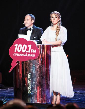 Ксения Собчак и Михаил Шац