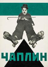 Открывается выставка «В гостях у Родченко и Степановой»