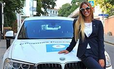 Юлия Ефимова продает олимпийский BMW X4 ради квартиры
