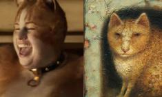 тред персонажей фильма кошки сравнивают кошками средневековых картин