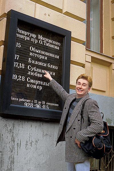 Сергей Безруков: интервью