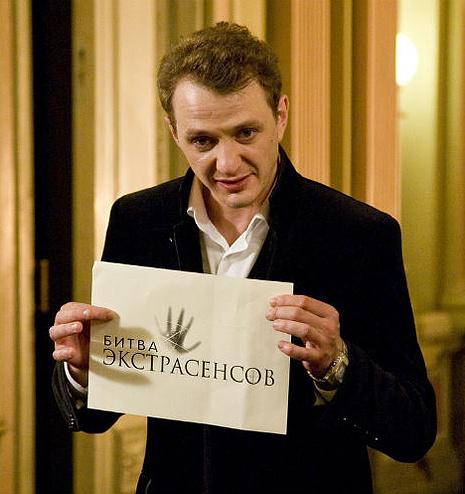 Марат Башаров, ведущий «Битвы экстрасенсов», фото