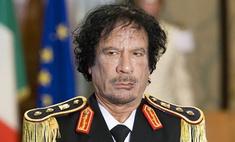 Муаммар Каддафи сдался