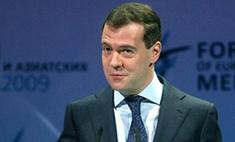 Дмитрий Медведев в прямом эфире подведет итоги года