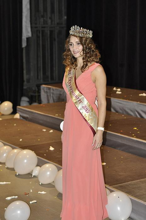 Татьяна Егумнова на конкурсе «Миссис Екатеринбург - 2015», фото