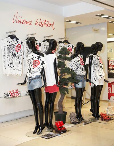 эко-платье Vivienne Westwood