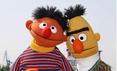 Создатели «Улицы Сезам» отрицают гомосексуальность своих персонажей
