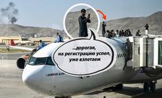 посол россии назвал талибов адекватными мужиками соцсетях ответили
