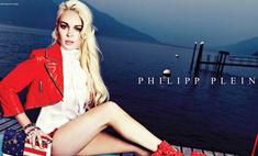 Обнародованы рекламные снимки Линдсей Лохан для Philipp Plein