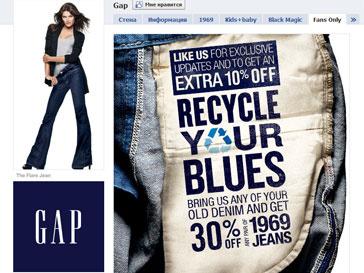 GAP, мода, женская одежда