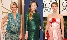 «Беременная» мода: 20 вечерних образов голливудских див