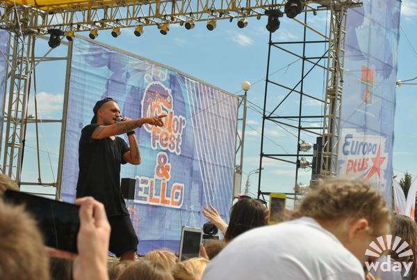 День молодежи Волгоград 28 июня 2015 DINO MC47