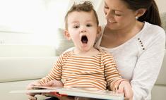 5 вещей, которые делают родители детей с нормальной самооценкой