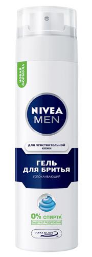 NIVEA MEN, Успокаивающий гель для бритья