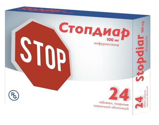 препарат «Стопдиар»