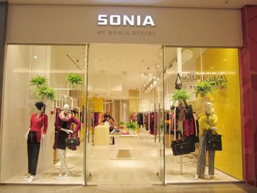 Бутики Sonia by Sonia Rykiel открыли свои двери сразу в двух городах России - Москве и Екатеринбурге