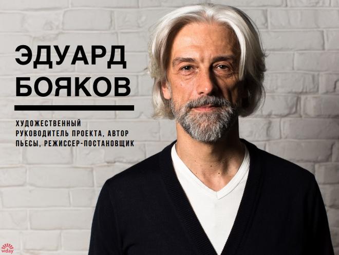 Пресс-служба шоу «Кавказские пленники»