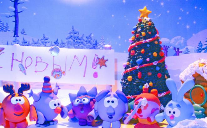 Новогодние елки в театре-студии «Смешарики»
