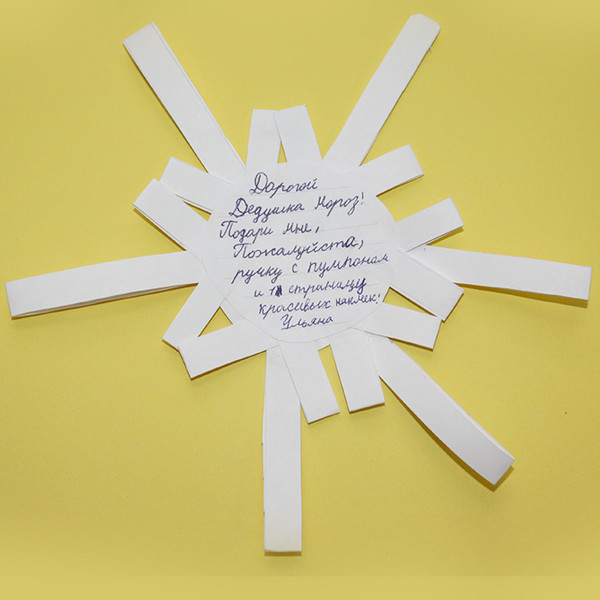 Что подарить ребенку на новый год: письма Деду Морозу