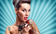 Самые популярные молодежные татуировки