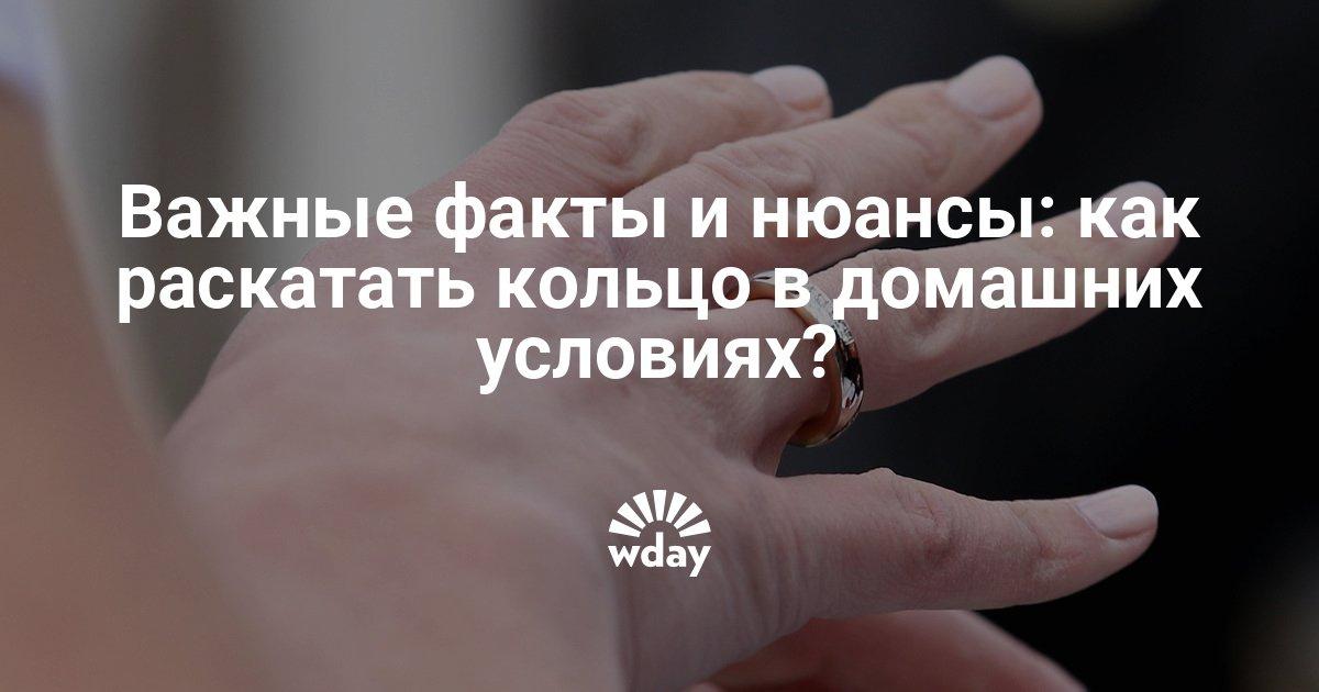ОГЭ-2018 Все тексты сочинений и задания для экзамена 9 45