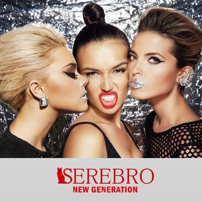 Группа Serebro