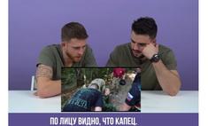 Иностранцам показали, как русские сдают на краповый берет (видео)