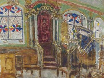 Картина Марка Шагала будет выставлена на аукционе