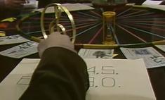 красивая загадка цифрами озадачившая советских знатоков 1982
