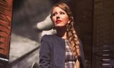 Ксения Собчак сделала необычную прическу