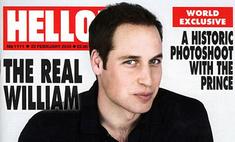 Конфуз в королевской семье: принц Уильям переборщил с Photoshop