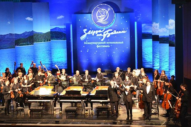музыкальный фестиваль Звезды на Байкале открылся в Иркутске