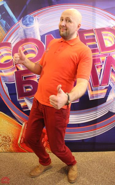 Игорь Еговцев, кастинг «Comedy Баттл», фото