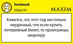 Шутки понедельника и обращение Путина