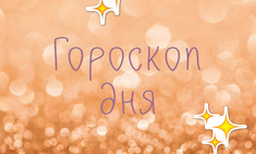 Беременная Галина Юдашкина показала фото в бикини