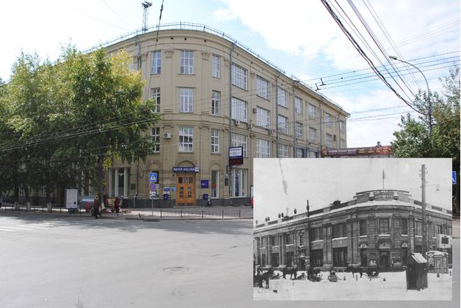Бывший Главпочтампт, сейчас отделение Почты России по адресу ул. Советская. 33.