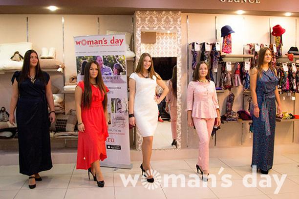 День красоты с Woman's Day