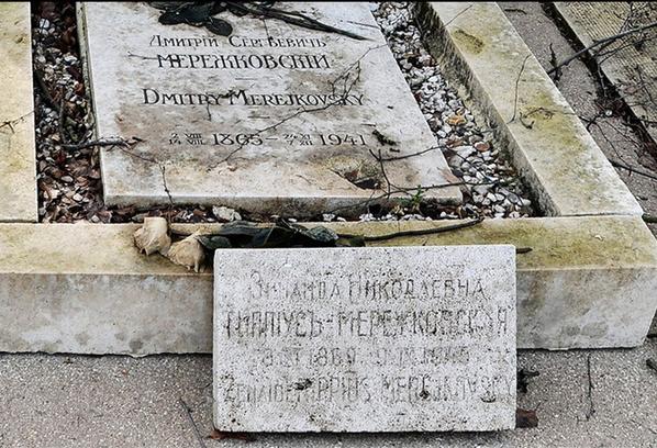 Могила Мережковского и Гиппиус, Сен-Женевьев де Буа