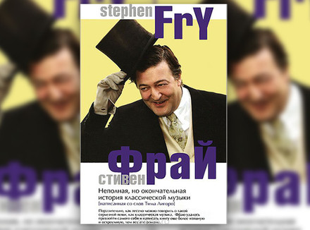 Мое чтение: выбор Светланы Кривцовой