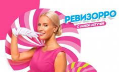 От имени программы «Ревизорро» в Томске вымогали деньги: чем угрожали директорам кафе