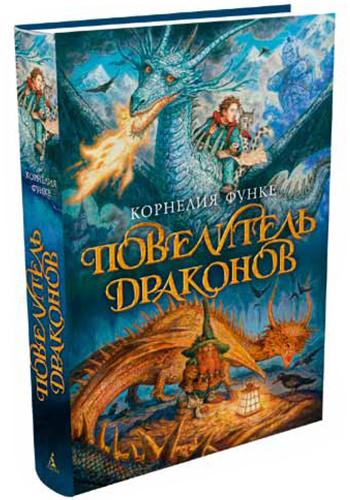 7 книг для детей 2014 года